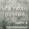 Изображение - Справка о доходах для усыновления file.php?avatar=5509_1471365637